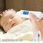非接触スキャン体温計700TO-402WTホワイトdretecドリテック検温体温測定おでこ子供赤ちゃん触れない感染症対策早い