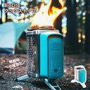 【9/4 20:00〜9/11 01:59 ポイント10倍】【送料無料】BioLite(バイオライト)クックストーブ(モンベル 燃焼 蓄電 充電 携帯充電 調理…