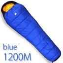 【送料無料】寝袋 シュラフスーパーライト1200M(ブルー)