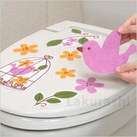 トイレの消臭シート『鳥かご』KE-22(貼るだけ サンコー トイレタリー)