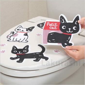 トイレの消臭シート『おさんぽねこ』KE-21(貼るだけ サンコー トイレタリー)