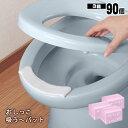 『おしっこ吸う〜パッド』大容量90枚セット(尿とりパッド 尿取りパッド 吸うパット 掃除 トイレ掃除 衛生 使い捨て おしっこ吸うパッ…