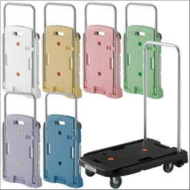 カラフル7色!!小型運搬車『こまわり君』MP-6039N2(台車 引っ越し カート)