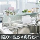 【送料無料】田窪(タクボ)クリーンCシリーズ「カウンタースクリーン」CSR-60P(キッチン/収納/台所/便利グッズ)