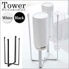 キッチンエコスタンドタワー[ホワイト/ブラック]Towerシリーズ
