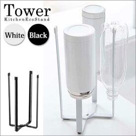 キッチンエコスタンド タワー[ホワイト ブラック]Towerシリーズ(三角コーナー コップ グラス 水切りラック 清潔 折畳み 折りたたみ オシャレ シンプル 頑丈 スチール製 台所)