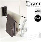 ウォール布巾ハンガータワー[ホワイト/ブラック]Towerシリーズ