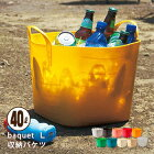 baquetバケットL(40L)