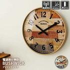 壁掛け時計電波時計BUSHWICK[ブッシュウィック]アイボリー