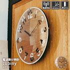 壁掛け時計電波時計Lubiny[ルビニー]CL-2955