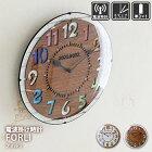 壁掛け時計電波時計FORLI[フォルリ]CL-8332