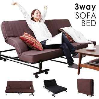 附带折叠床沙发床沙发床折叠贝特加宽单人床可躺沙发折叠床收藏床垫子的折叠可躺床折叠沙发沙发