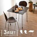 ダイニングテーブルセット 3点 ダイニングテーブル ダイニング 3点セット セット 3点 テーブル ダイニングセット 木製チェアー (イス 椅子) ひとり暮らし...