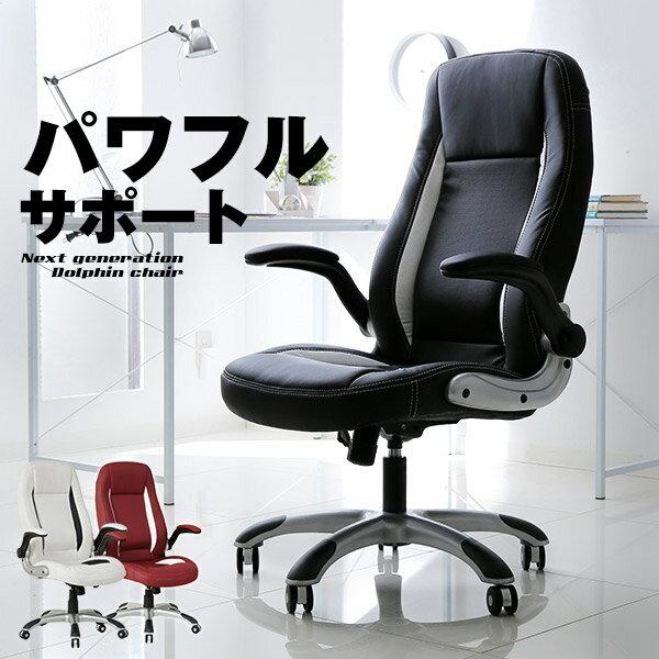 オフィスチェア デスクチェア オフィスチェアー パソコンチェアー 椅子 イス メッシュ ロッキング ハイバック 社長椅子 リクライニング ワークチェア パソコンチェア OAチェア レザー デスクチェアー