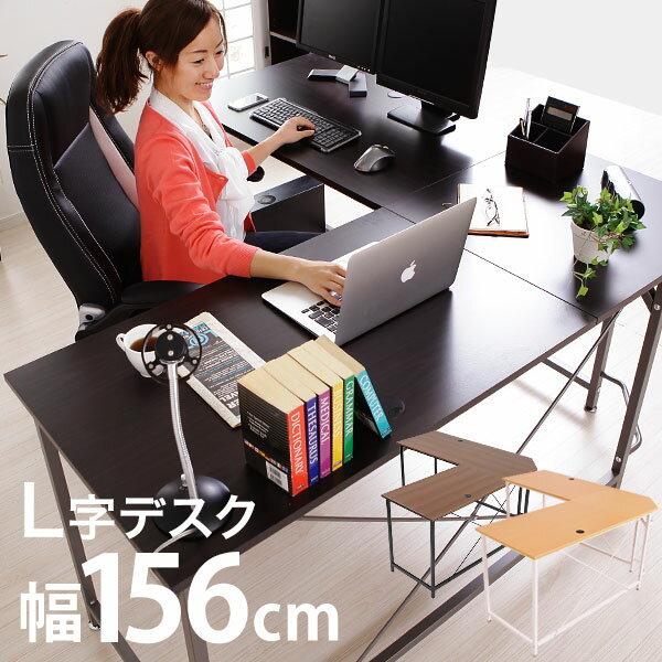 パソコンデスク デスク 机 パソコン机 コーナーデスク L字型 机 ワークデスク おしゃれ 木製 PCデスク オフィス家具 L字デスク 木製デスク L字型デスク L型 L字型 オフィスデスク コーナー 木製L型デスク 新生活
