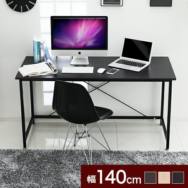 [クーポンで全品10%OFF! 10/19 20:00〜10/21 0:59] パソコンデスク デスク シンプル ワークデスク パソコン机 desk PCデスク 幅140cm 机 学習デスク 勉強机 パソコン台 おしゃれ 木製 (オフィスデスク 学習机 SOHO家具)