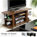 テレビ台 収納 テレビ台 オススメ TV台 人気 テレビボード ローボード リビングボード TVボード 32インチ 42インチ ラ…