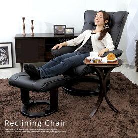 リクライニングチェア リクライニングチェアー リクライニング チェアー リラックスチェア リビングチェア イス チェア 椅子 ブラック アイボリー 合成皮革 オットマン付き 回転 リクライニングソファ 一人用 高齢者 お年寄り