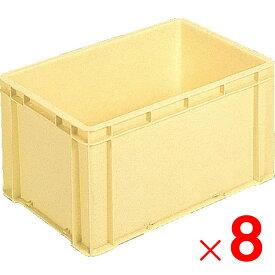 【法人限定】サンコー サンボックス#36C 分別回収容器 クリーム 8個 203205 セット販売 【メーカー直送・代引不可】