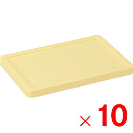 【法人限定】サンコー サンボックス#36フタ クリーム 10枚 701800 セット販売 【メーカー直送・代引不可】