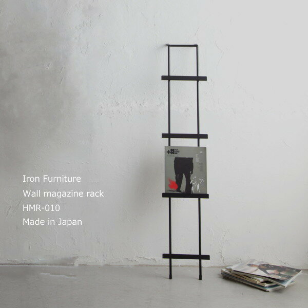 made of iron wall magazine rack ladder iron wall storage hmr010