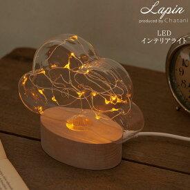 クーポン発行中 LEDライト クラウド 照明 間接照明 ライト スタンドライト USBライト インテリアライト インテリア おしゃれ 可愛い 雲 プレゼント ギフト シンプル 333-302 Fun Science