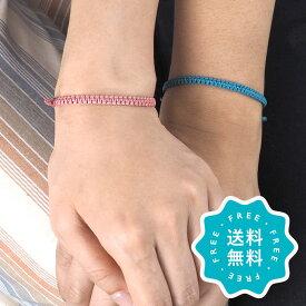ポイント消化 ブレスレット ペア つけっぱなし 日本製 2点セット シルバー 7色 金属アレルギー 対応 ハンドメイド オリジナル 誕生日 記念日 プレゼント 彼氏 彼女