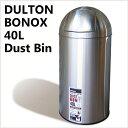 40l dust dome silver 00