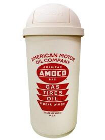 アメリカン 45Lダストボックス AMOCO GAS(アモコ ガス)ゴミ箱 ダストボックス ガレージ 大きいゴミ箱 おしゃれゴミ箱 ベティー アメリカ雑貨 ガレージ 西海岸風 インテリア アメリカン雑貨