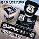 66toiletset4 towel 00