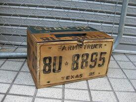 アメリカン ナンバープレート ツールボックス(道具箱 工具入れ) 収納ボックス 西海岸風 インテリア アメリカン雑貨
