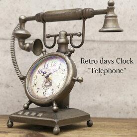 アメリカン レトロ クロック 古電話 置き時計 ビンテージクロック アンティーククロック アメリカ時計 おしゃれ時計 オブジェ ビンテージ ガレージ アメリカ雑貨 レトロ 西海岸風 インテリア アメリカン雑貨
