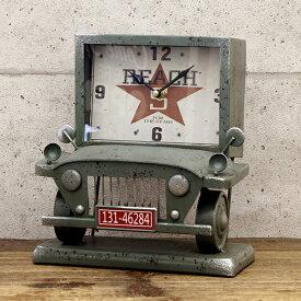 アメリカン レトロクロック ( トラック ブルー ) 置き時計 ビンテージクロック 西海岸風 インテリア アメリカン雑貨