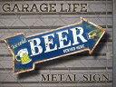 Ar_beer_00