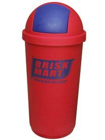 アメリカン 45Lダストボックス BRISK MART(レッド)ゴミ箱 ダストボックス ガレージ 大きいゴミ箱 おしゃれゴミ箱 アメリカ雑貨 ガレージ 西海岸風 インテリア アメリカン雑貨