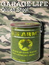 Canstool_army_00