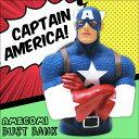 Cap_america_bank_00