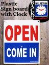Clocksign open 00