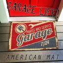 Coco garage 00