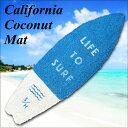 Cocomat life surf 00