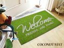 Cocomat_welcome__lgreen_00