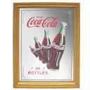 Cola bottle mirror 01