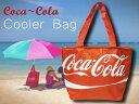 Cola coolbag 00