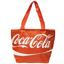 Cola coolbag 01