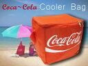 Cola coolbox 00