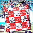 Cola cushion check 00