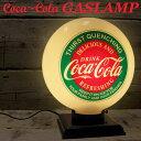 Cola_gaslamp_deli_00