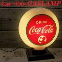 Cola gaslamp girl 00