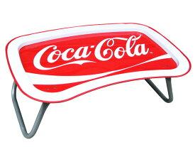 ミニテーブル コカコーラ(Coca Cola)メタル ラップトレー 折りたたみテーブル サイドテーブル コカ・コーラ アウトドア 運動会 お弁当 バーベキュー アメリカ雑貨 トレー 西海岸風 インテリア アメリカン雑貨
