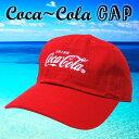 Cola logocap rd 00